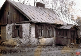 archiwum GOK, archiwum UG, zbiory prywatne_39