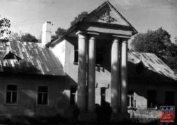 archiwum GOK, archiwum UG, zbiory prywatne_48