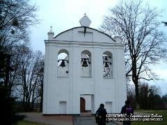 2009.10.22 PTTK - I Zimowy Rajd Po Działach Grabowieckich