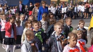 2012.05.11 Dzień Patrona ZS im. H. Sienkiewicza w Grabowcu